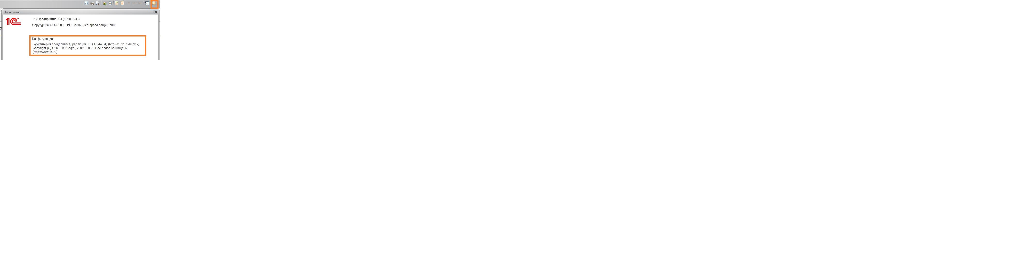 Как добавить кпп обособленного подразделения в 1с 8.3