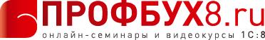 Profbuh8.ru