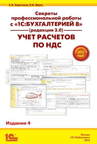 Ведем бухгалтерию ооо в омске декларация по ндфл пример заполнения 2019