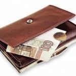 [БУХ-ред.3 – классика 2014] Модуль 12. Кредиты и Займы полученные