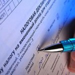 [БУХ-ред.3 – классика 2014] ОСНО-МОДУЛЬ-28. Часть 2. Путеводитель составления декларации по Налогу на прибыль – Часть 2