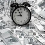 [БУХ-ред.3 – классика 2014] Модуль 8. Оплата труда и страховые взносы – Часть 1.