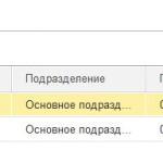 ТипПоля_ЗарплатаКВыплате