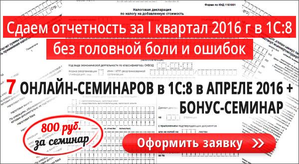 banner-Ot4et2016-1kv-600x400-2