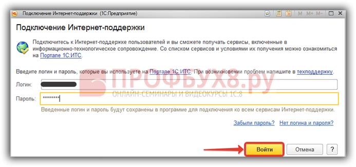 Как загрузить классификатор адресов в 1с 8.3 зуп