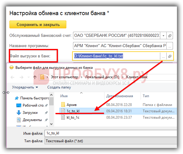 Фaйловый обменник utl - Бесплатная база файлов