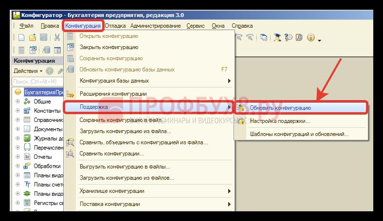 Обновление через конфигуратор 1с 8.3 установка 1с 8 2 на сервер sql 2012 оши