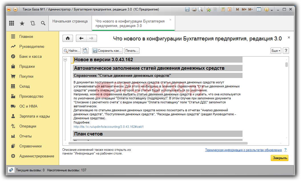 Скачать классификатор адресов россии кладр 2017 для 1с 8