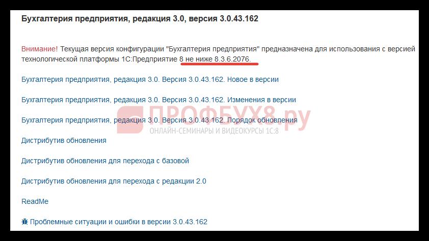 Как пользоваться 1с предприятие 8.3 учебная версия