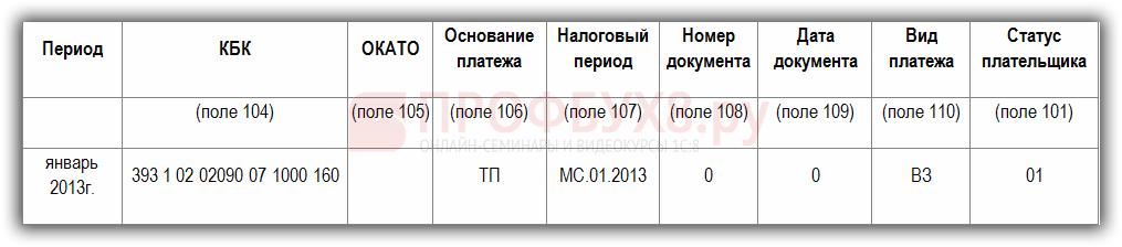 sshot-10
