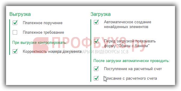 Блок Зaгрузки/Выгpузки