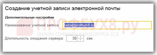 дополнительные настройки Gmail.com