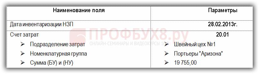 sshot-28