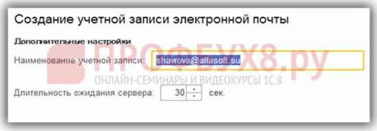 дополнительные настройки для Yandex.ru