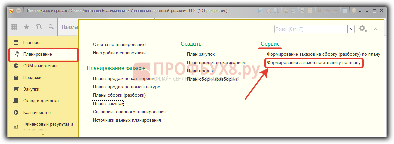 Орифлейм заказать через интернет для себя украина