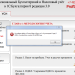 ScreenShot курсы 8.3