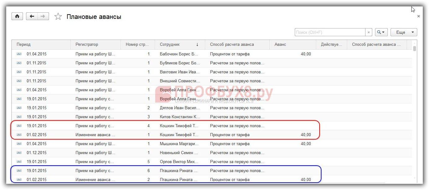 Добавить запись в регистр сведений 1с 8.2