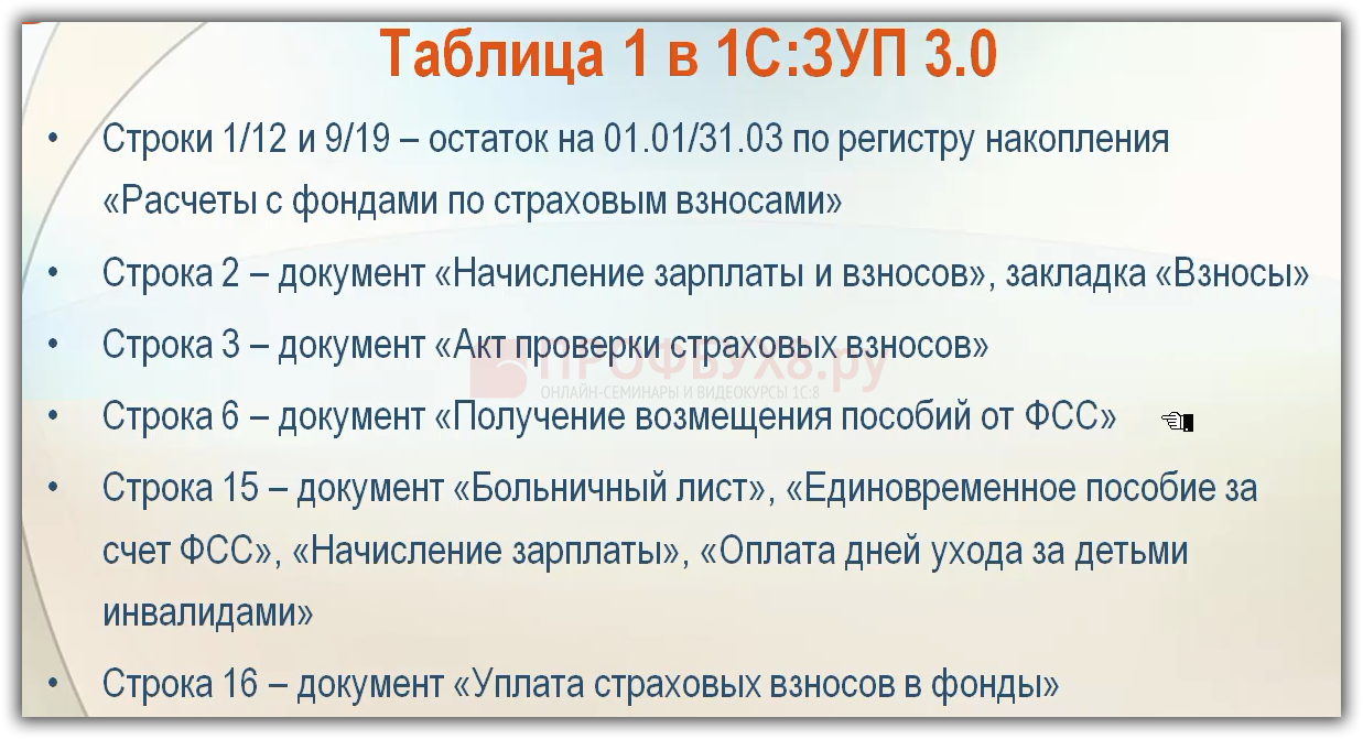 sshot-13