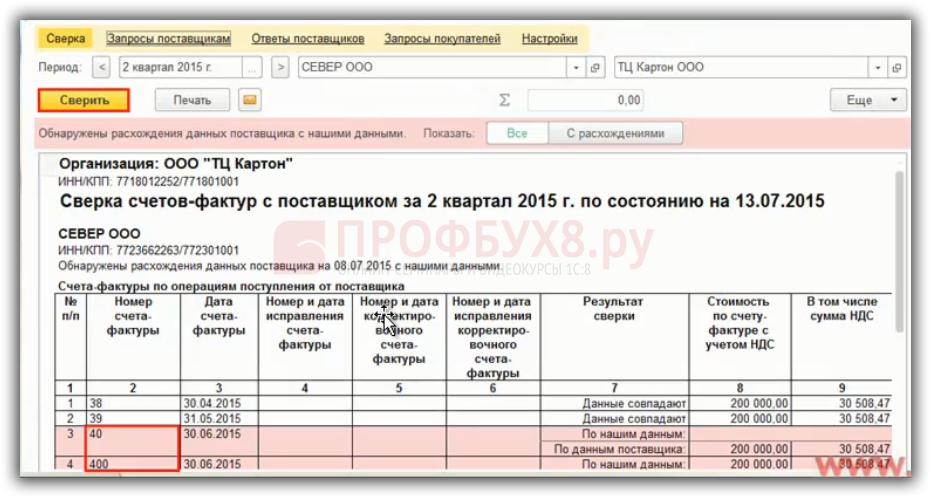 Загрузка в 1С 8.3 из Excel или табличного документа 89