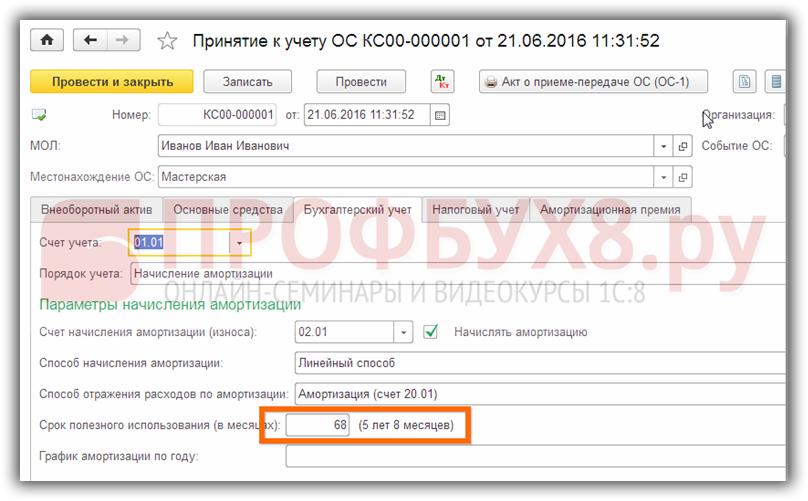 Регистр сведений в 1с 8.2 примеры изменить запись