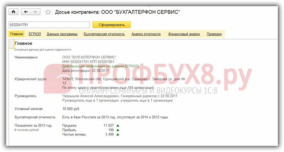 Курсовая бухгалтерская отчетность по казахстану Бухгалтерской отчетности организации бухгалтерская отчетность предприятия читать текст оnline содержание Теме сводная вуз ргтэу важнейшим показателем