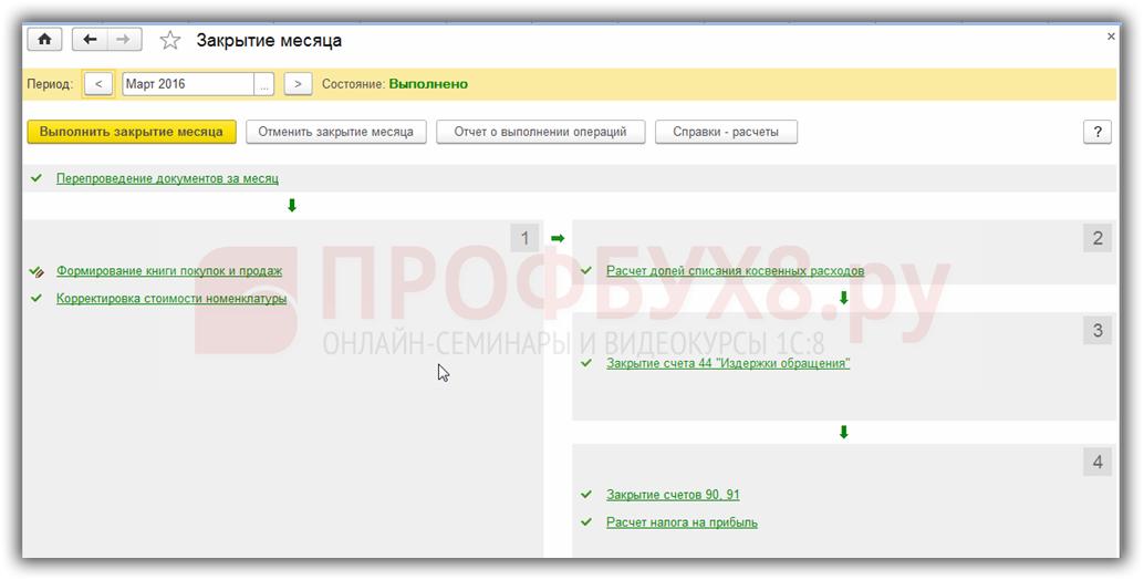 Настройка переоценки валюты в 1с 8.3 отладка веб сервисов 1с