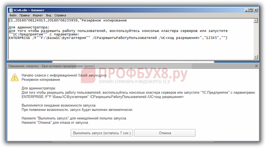 содержание файла 1Cv8.cdn