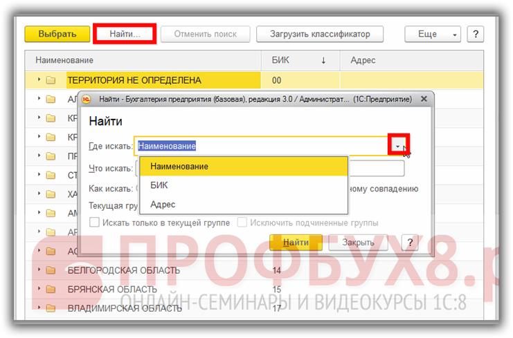 http://www.profbuh8.ru/wp-content/uploads/2016/07/sshot-1316.png