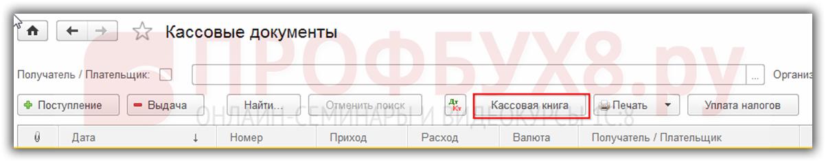 sshot-30