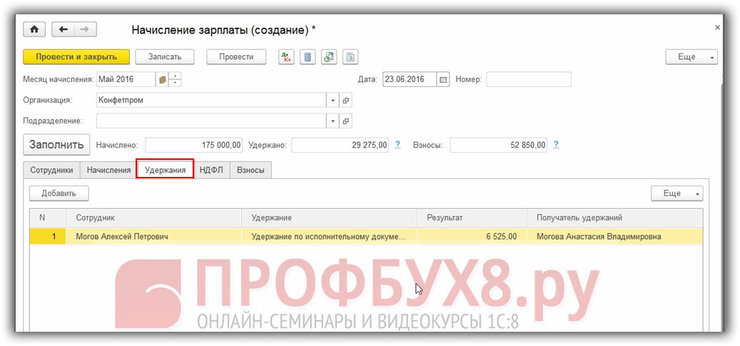 1с предприятие 8.3 бухгалтерия государственного учреждения