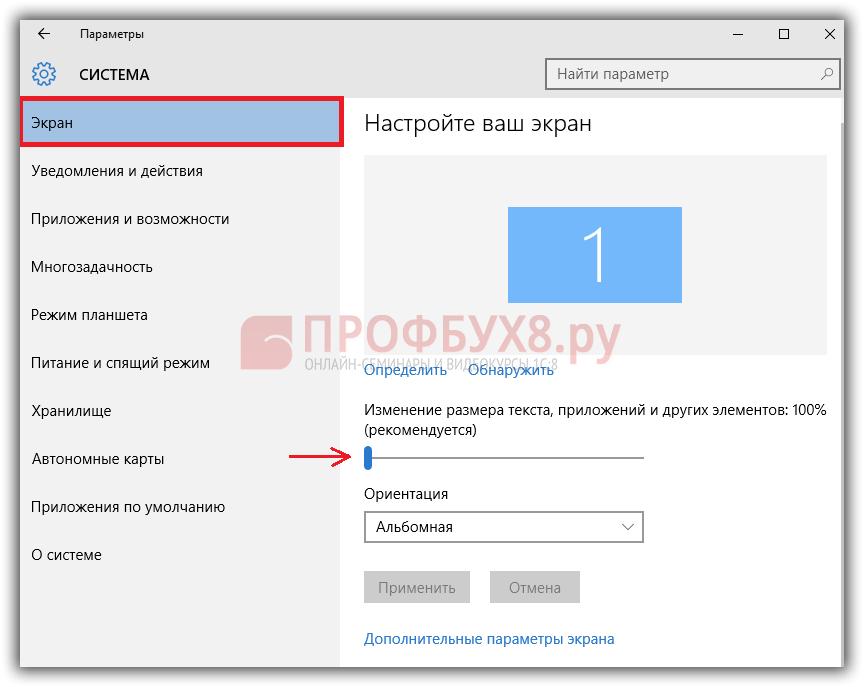 Настройка интерфейса 1с 8.2 бухгалтерия