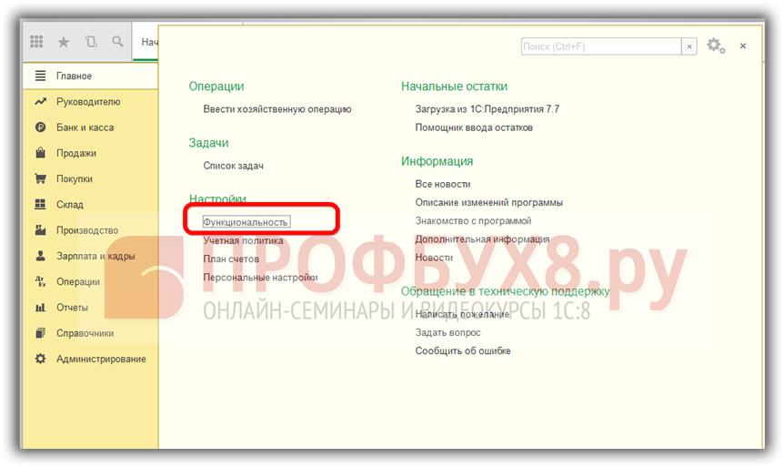 оприходование импортного товара в 1с 8.3 пошаговая инструкция - фото 5