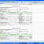 Расчетный листок к вопросу в Profbuh8 jn 05_09_2016