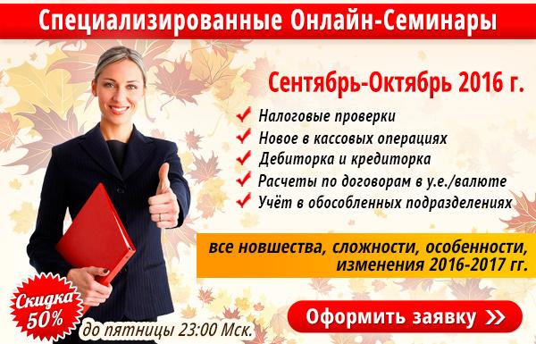 bannerspecsemoctnov_sept2016_600x-2