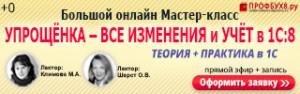 bannerusn-may2016_320x100