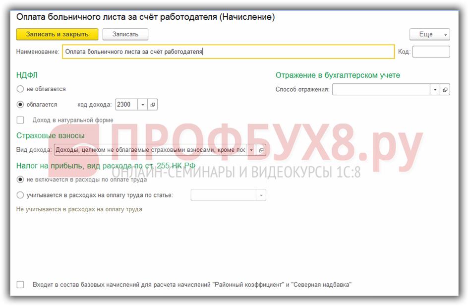Отказ от СНИЛС Антиглобалисты Яко с нами Бог ВКонтакте