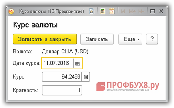 курс USD на 11.07.2016