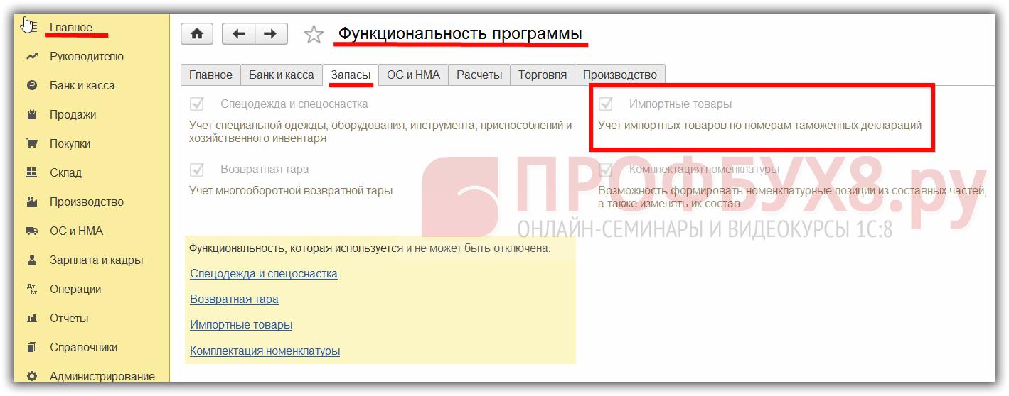 Русский языка 5 класс ладыженская 2 часть читать