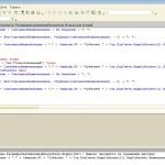 pribyil_oshibka-v-konfiguratore