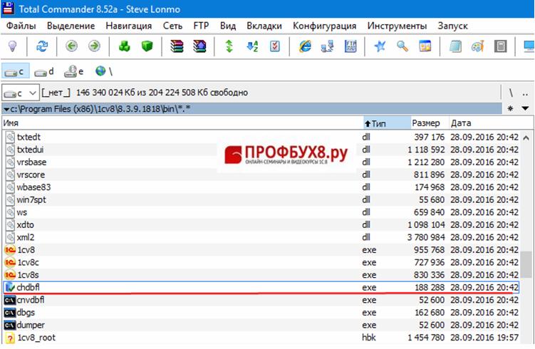 Скачать файл скачать файл nfs14 exe