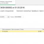 indeksatsiya_2