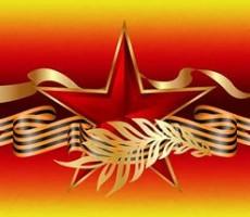 Дорогих мужчин – нашу надежду и опору! – с Днем Защитника Отечества!!!