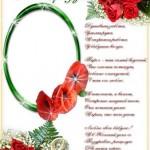 1291356681_0lik.ru_prevyu
