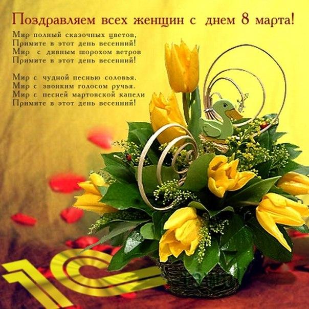 Поздравительные открытки яндекс