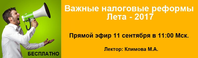 banner-11sept