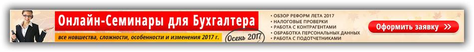 banner-dl