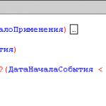 ПодборКоэффициента_Средний_1