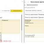 РазницаВПроведенииДляРасчетаСреднего_Наша_Демо