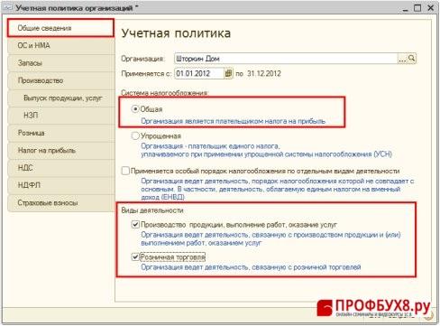 параметр запуска обновления информационной базы 1с
