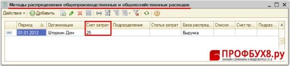 SNAGHTML1f8d736